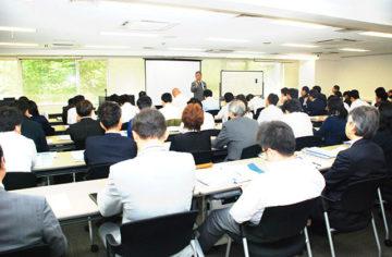 MBAセミナーの画像